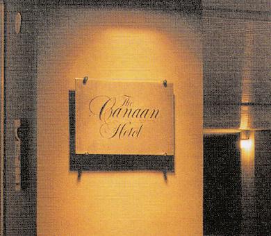 canaan-hotel-entrance