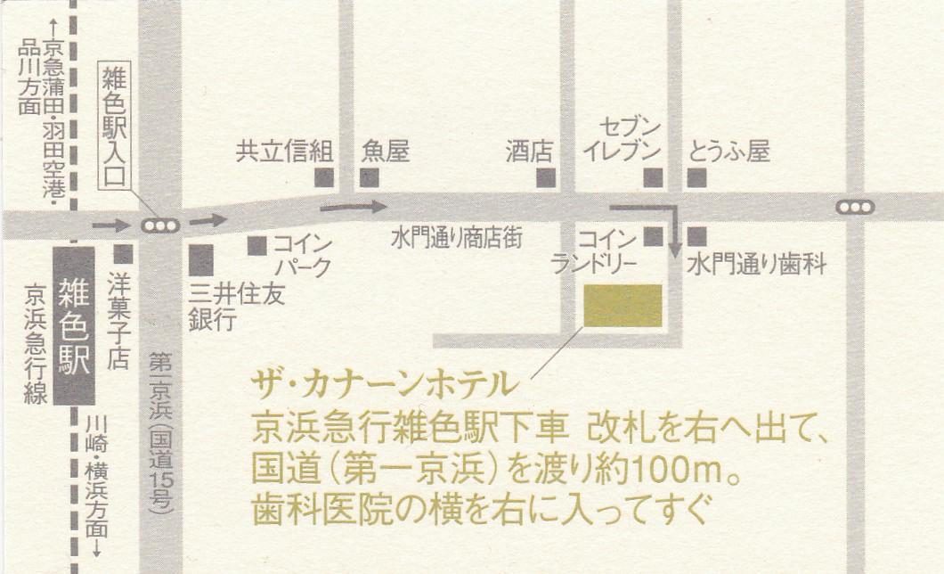 canaan-hotel-map2