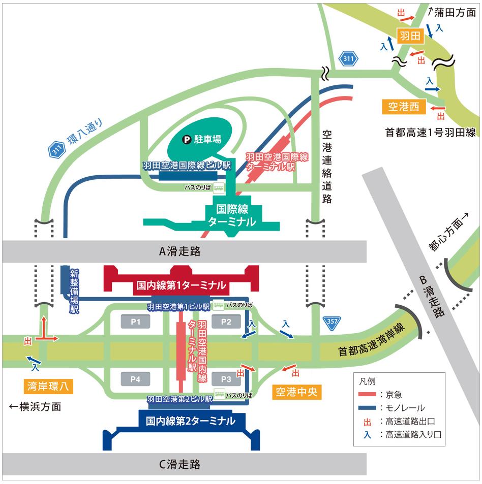 羽田空港国内線旅客ターミナル周辺図